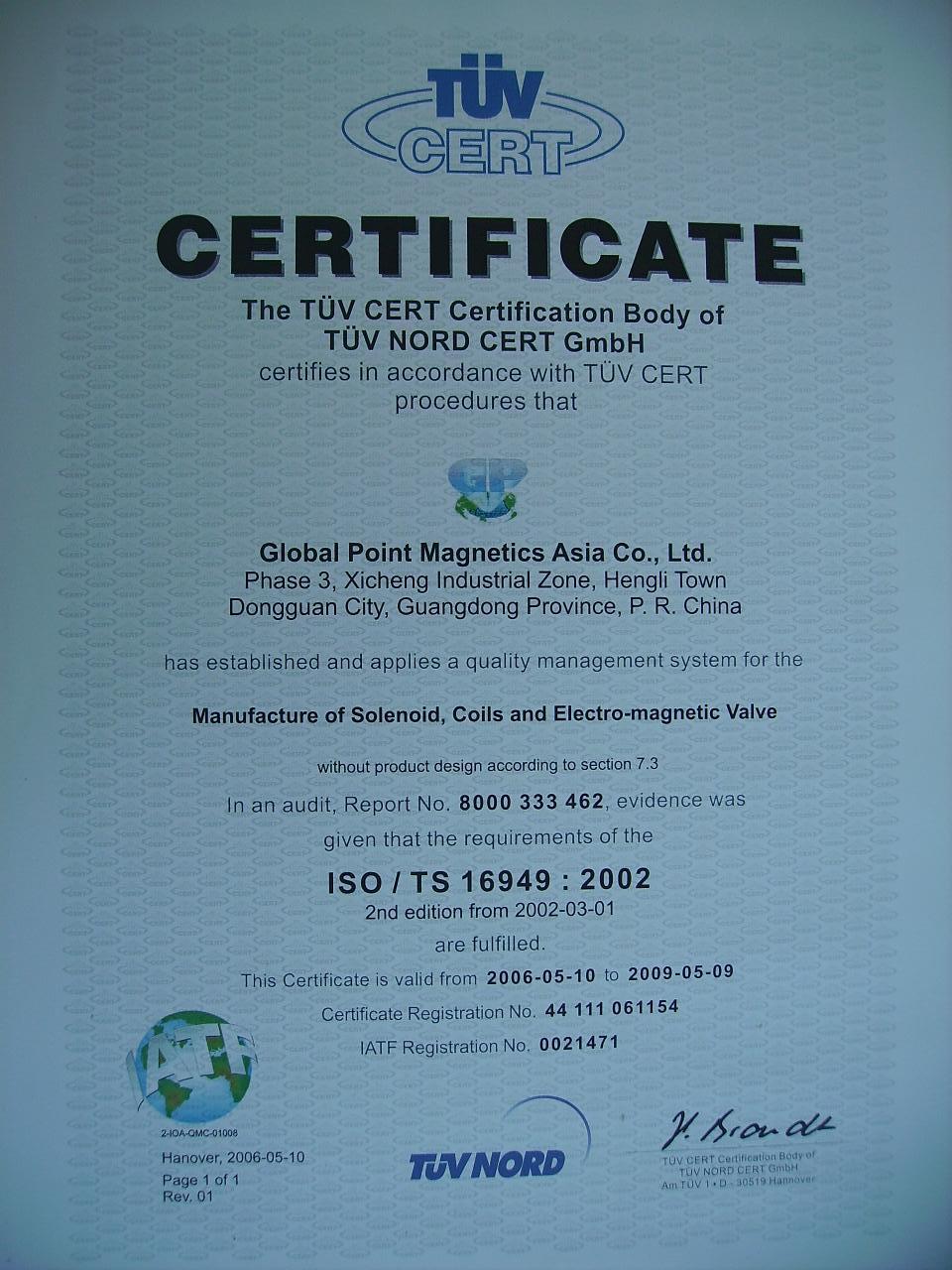 ISO-TS16949